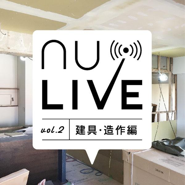 blog nu LIVE