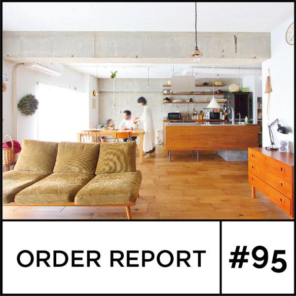 ORDER REPORT #95 新着UP
