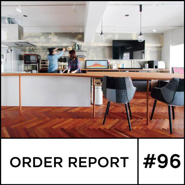 ORDER REPORT #96 新着UP