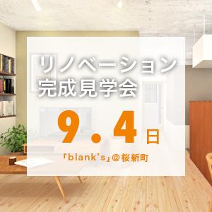 blank's