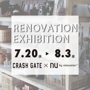 RENOVATION EXHIBITION