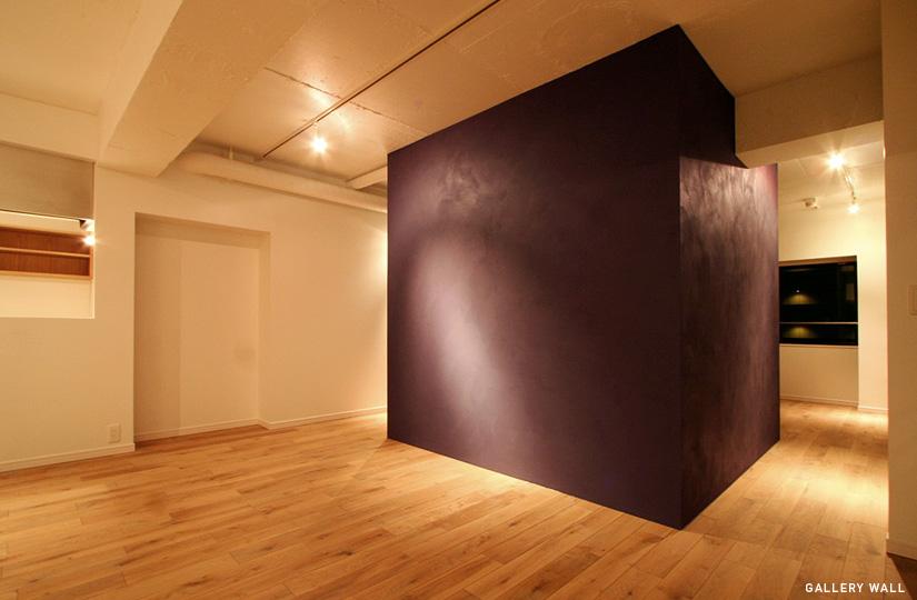 loiter ギャラリー×グリッド|東京都リノベーションをリーズナブルに|nu【エヌユー】|東京都