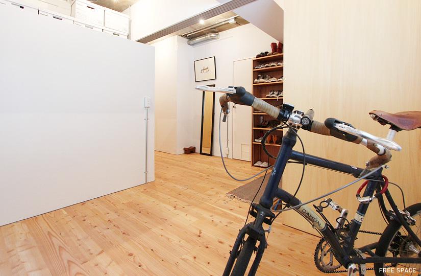 調和 × 木天板