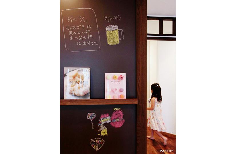715 AN|リノベーション nu (東京都)【リノベーション東京スタンダード】|東京都