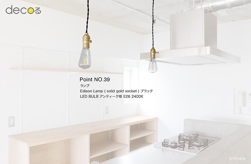 たすコトひくコト|リノベーション nu (東京都)【リノベーション東京スタンダード】|東京都