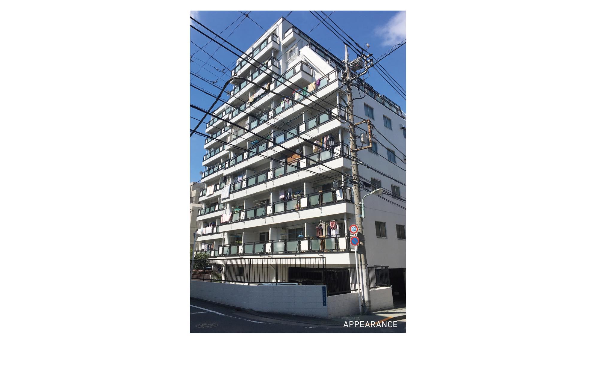 目黒小山マンション|東京都リノベーションをリーズナブルに|nu【エヌユー】|東京都