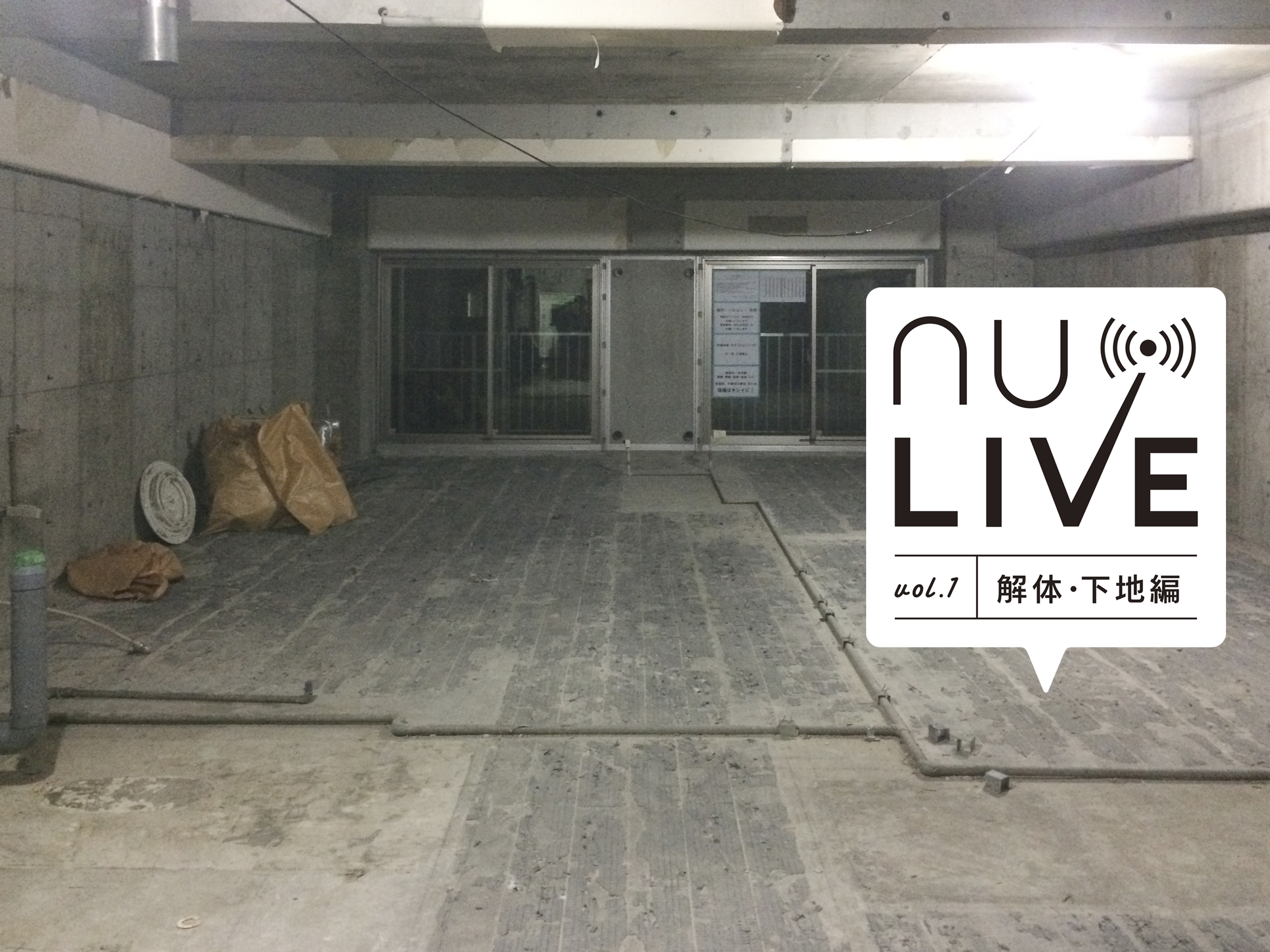0322_release_nulive_01