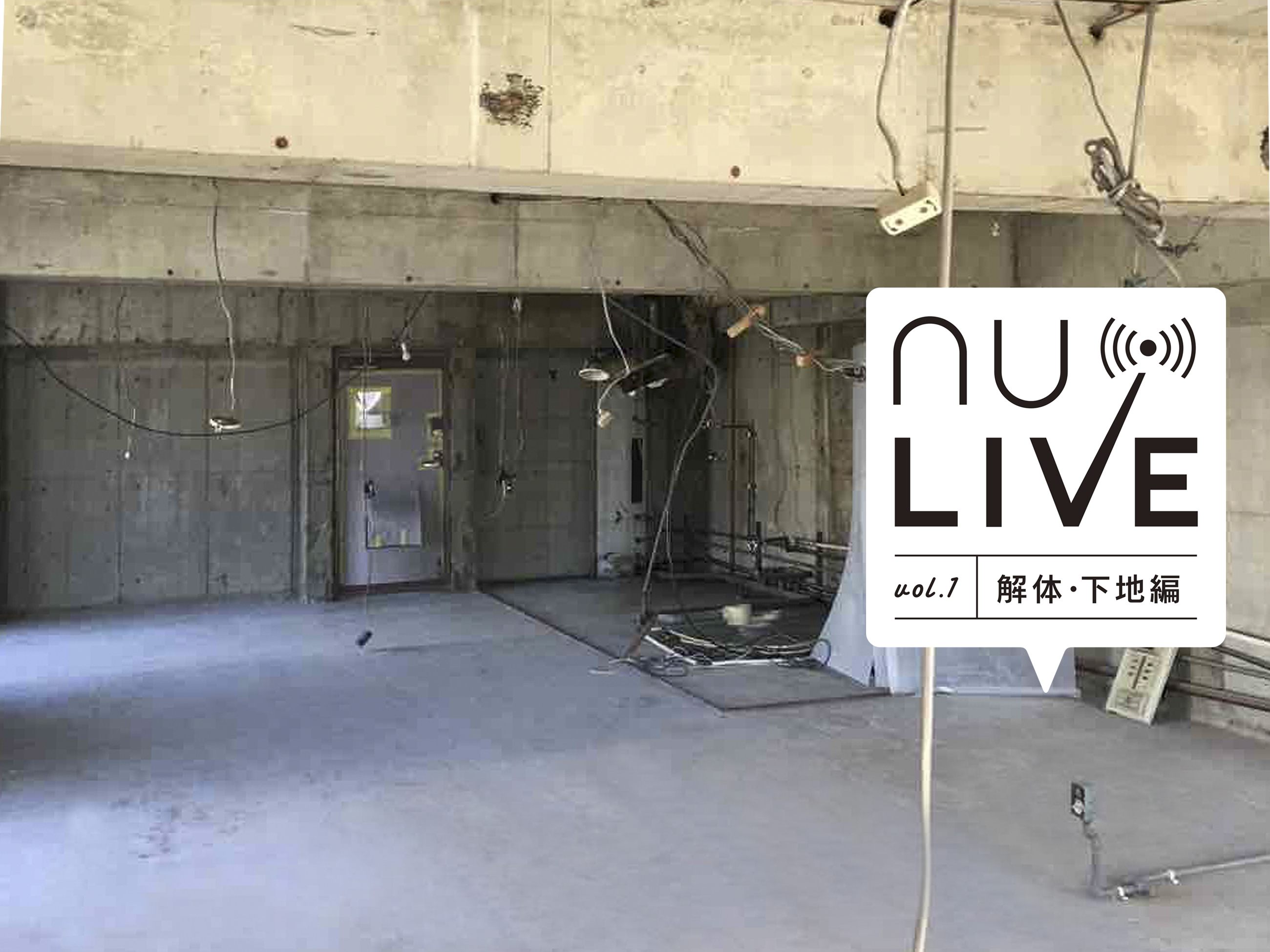0330_nulive_01