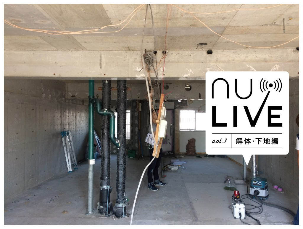 nulive0911-01
