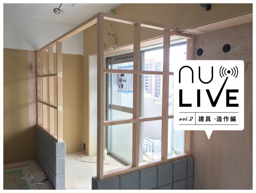nulive0911_2-01