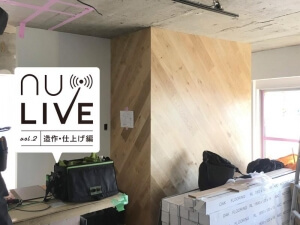 nuLIVE「SIMPLExSOZAI」00