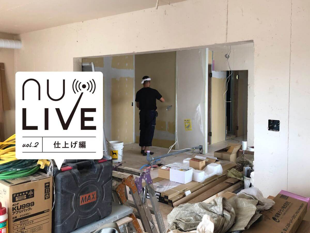 nuLIVE「ウッドクラフト」_00_logo