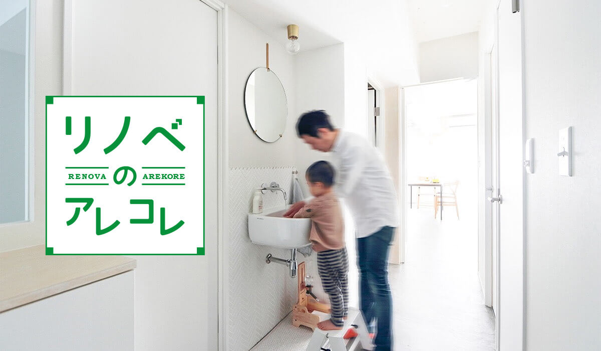 WM「Let's wash hands!理想の洗面台5選」_top