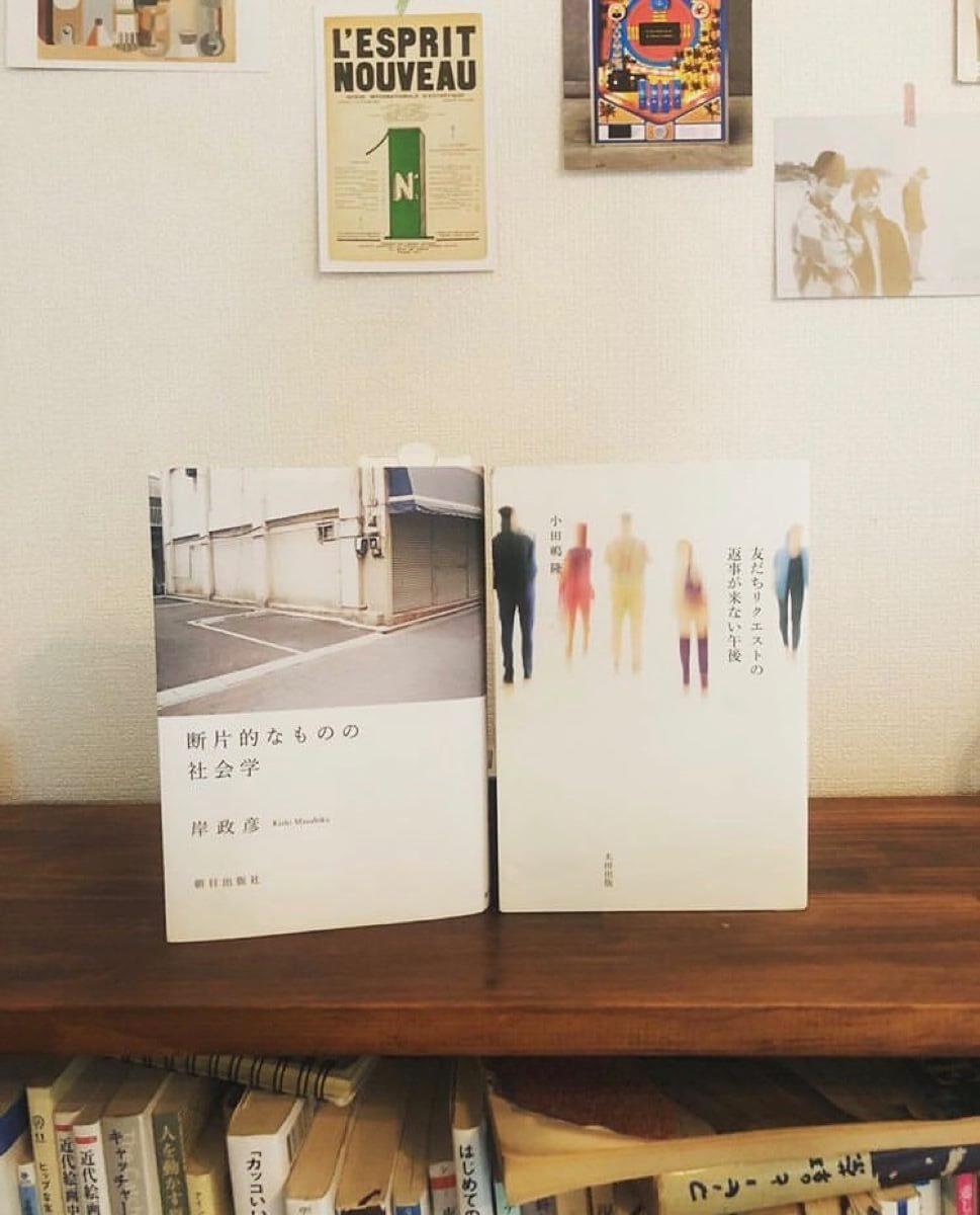 blog「About books」_00