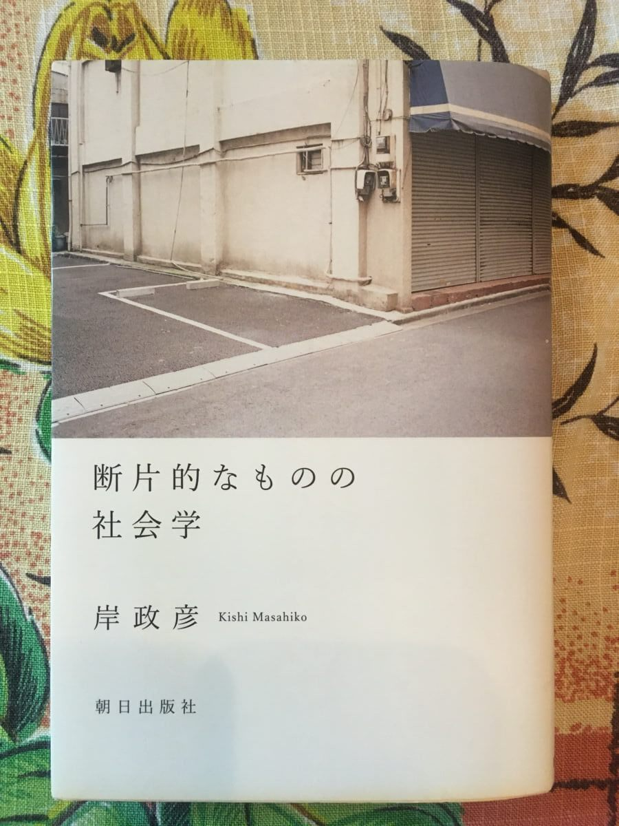 blog「About books」_01