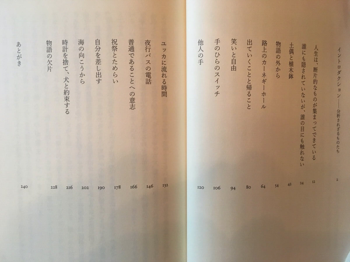 blog「About books」_02