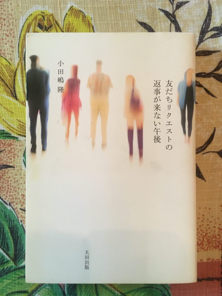 blog「About books」_03