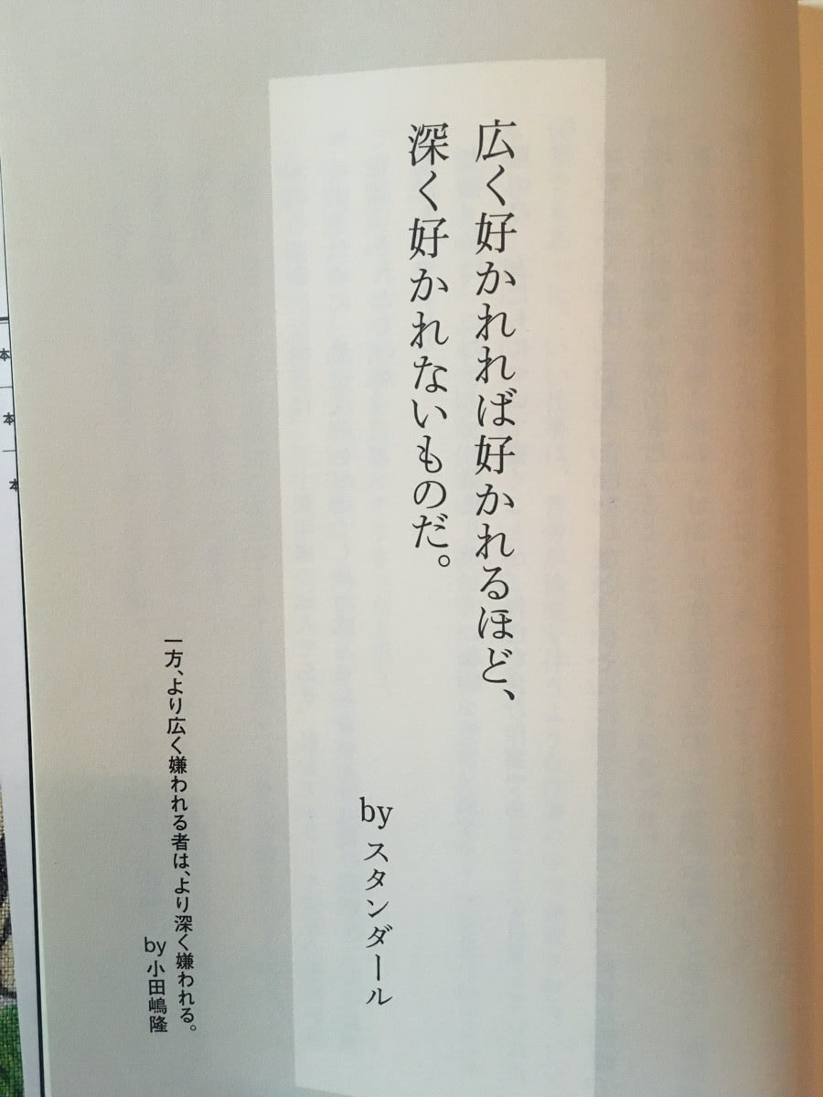 blog「About books」_04