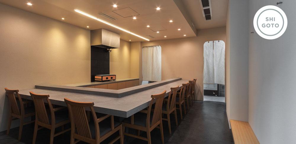 店舗・オフィス空間のオーダー型リノベーション